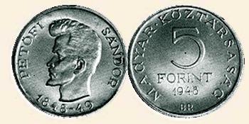 1848 Forradalom és Szabadságharc  - ezüstérme