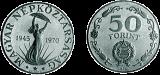 Felszabadulás 25. évfordulója - ezüstérme