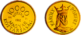 1992 KÁROLY RÓBERT HALÁLÁNAK 650. ÉVFORDULÓJA - ARANYÉRME