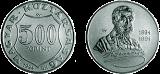 Kossuth Lajos halálának 100. évfordulója - ezüstérme