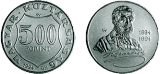 1994 KOSSUTH LAJOS HALÁLÁNAK 100. ÉVFORDULÓJA - EZÜSTÉRME