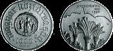 Pannonhalma - ezüstérme