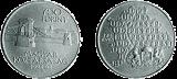 Pest, Buda és Óbuda egyesítésének 125. évfordulója - ezüstérme
