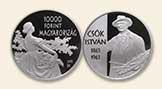CSÓK ISTVÁN - Ag (ezüst érme)