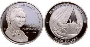 Kossuth Zsuzsanna születésének 200. évfordulójára - ezüstérme