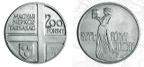 1977 MAGYAR FESTŐK II. - EZÜSTÉRME
