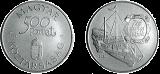 1993 RÉGI DUNAI HAJÓK - ÁRPÁD 1836 - EZÜSTÉRME