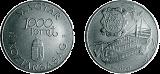 Régi dunai hajók - Hableány 1837 - ezüstérme