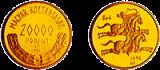 1996 A HONFOGLALÁS 1100. ÉVFORDULÓJA - ARANYÉRME