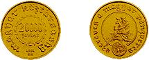 2001 EZERÉVES A MAGYAR PÉNZVERÉS - ARANYÉRME