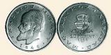 Forradalom és Szabadságharc - ezüstérme
