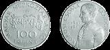 Kőrösi Csoma Sándor születésének 200. évfordulója - színesfém érme
