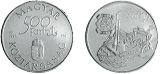 1994 RÉGI DUNAI HAJÓK - CAROLINA 1817 - EZÜSTÉRME