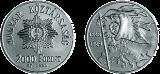 Az 1848-1949 -es Forradalom és Szabadságharc 150. évfordulója - ezüstérme