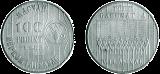 1983 A FAO CÉLKITŰZÉSEINEK TÁMOGATÁSA - SZINESFÉM ÉRME