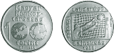 1988 1988. ÉVI LABDARÚGÓ EURÓPA BAJNOKSÁG - SZINESFÉM ÉRME