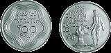 1989 1992. ÉVI NYÁRI OLIMPIAI JÁTÉKOK - BARCELONA - EZÜSTÉRME