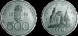 ECU II. - Integráció az Európai Unióba - ezüstérme