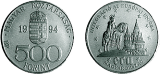 1994 ECU II. 1994. - EZÜSTÉRME
