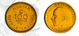 1961 Bartók Béla születésének 80. évfordulója - arany érme