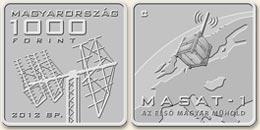 2012 MASAT-1 - SZINESFÉM ÉRME