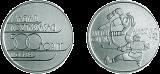 1989 1992. ÉVI TÉLI OLIMPIAI JÁTÉKOK - ALBERTVILLE - EZÜSTÉRME