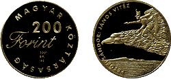 2001 MAGYAR IFJÚSÁGI IRODALOM - PETŐFI SÁNDOR - SZINESFÉM ÉRME