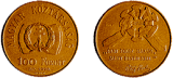 1998 AZ 1848-1949 -ES FORRADALOM ÉS SZABADSÁGHARC 150. ÉVFORDULÓ - SZINESFÉM ÉRME