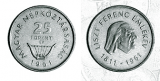 1961 LISZT FERENC - EZÜSTÉRME