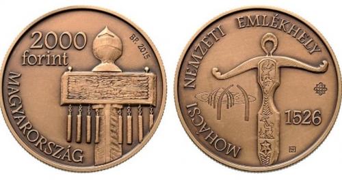 Mohácsi Nemzeti Emlékhely - Cu-Ni (színesfém érme)