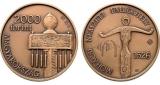 Mohácsi Nemzeti Emlékhely - színesfém érme