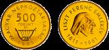 Liszt Ferenc Születésének 150. évfordulója - aranyérme