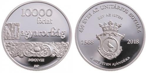 450. éves az Unitárius Egyház - Ag ezüstérme
