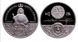 2018 Hunyadi Mátyás - ezüst érme
