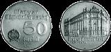 1974 A MAGYAR NEMZETI BANK MEGALAKULÁSÁNAK 50. ÉVFORDULÓJA - EZÜSTÉRME