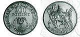 II. Rákóczi Ferenc születésének 300. évfordulója - ezüstérme
