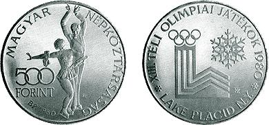 Téli olimpiai játékok - Lake Placid 1980. - ezüstérme