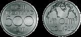 Nyári Olimpiai Játékok - Szöul 1988 - ezüstérme