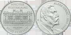 2005 ALPÁR IGNÁC SZÜLETÉSÉNEK 150. ÉVFORDULÓJA - EZÜSTÉRME