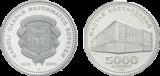2005 150 ÉVES A BUDAPESTI REFORMÁTUS TEOLÓGIAI EGYETEM - EZÜSTÉRME