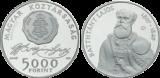 2007 BATTHYÁNY LAJOS (1807-1849) SZÜLETÉSÉNEK 200. ÉVFORDULÓJA - EZÜSTÉRME