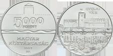 2007 MAGYAR VÁRAK IV - GYULAI VÁR - EZÜSTÉRME